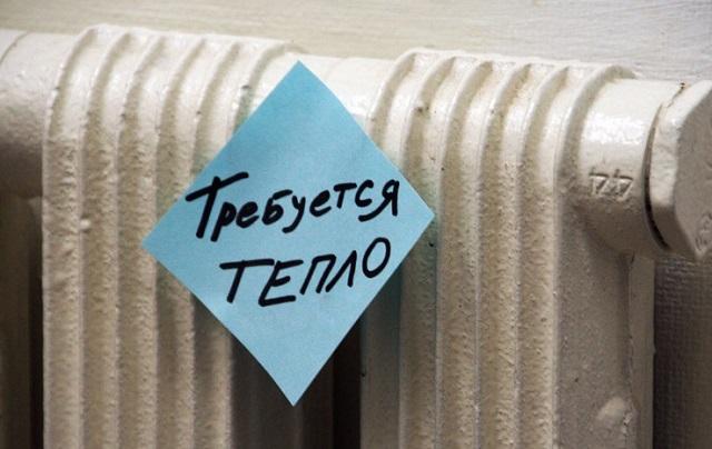 Пародия на отопительный сезон: биробиджанцы замерзают в холодных квартирах