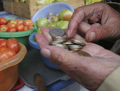 Четверти семей ЕАО денег хватает только на еду