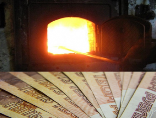 ЕАО необходимо около 235 млн рублей на решение проблем с отоплением