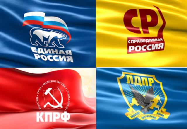 Социологи выяснили отношение жителей ЕАО к ведущим партиям страны