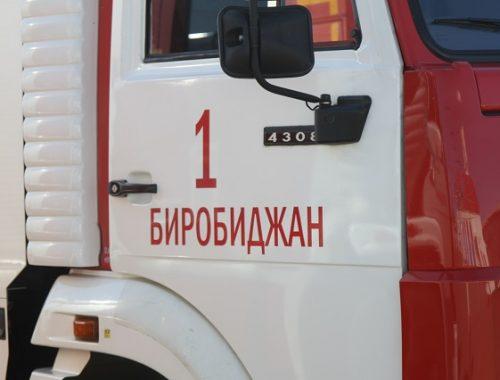 Один день в пожарной части Биробиджана