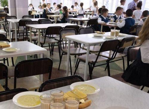 От горячего питания отказались в школах ЕАО: прокуратура провела проверку