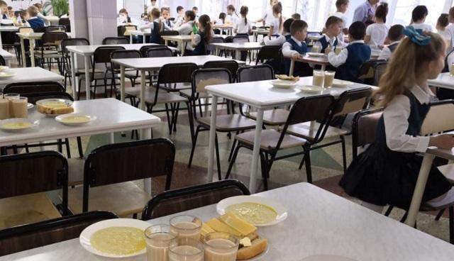 В школах Биробиджана экономили на питании детей из малоимущих семей