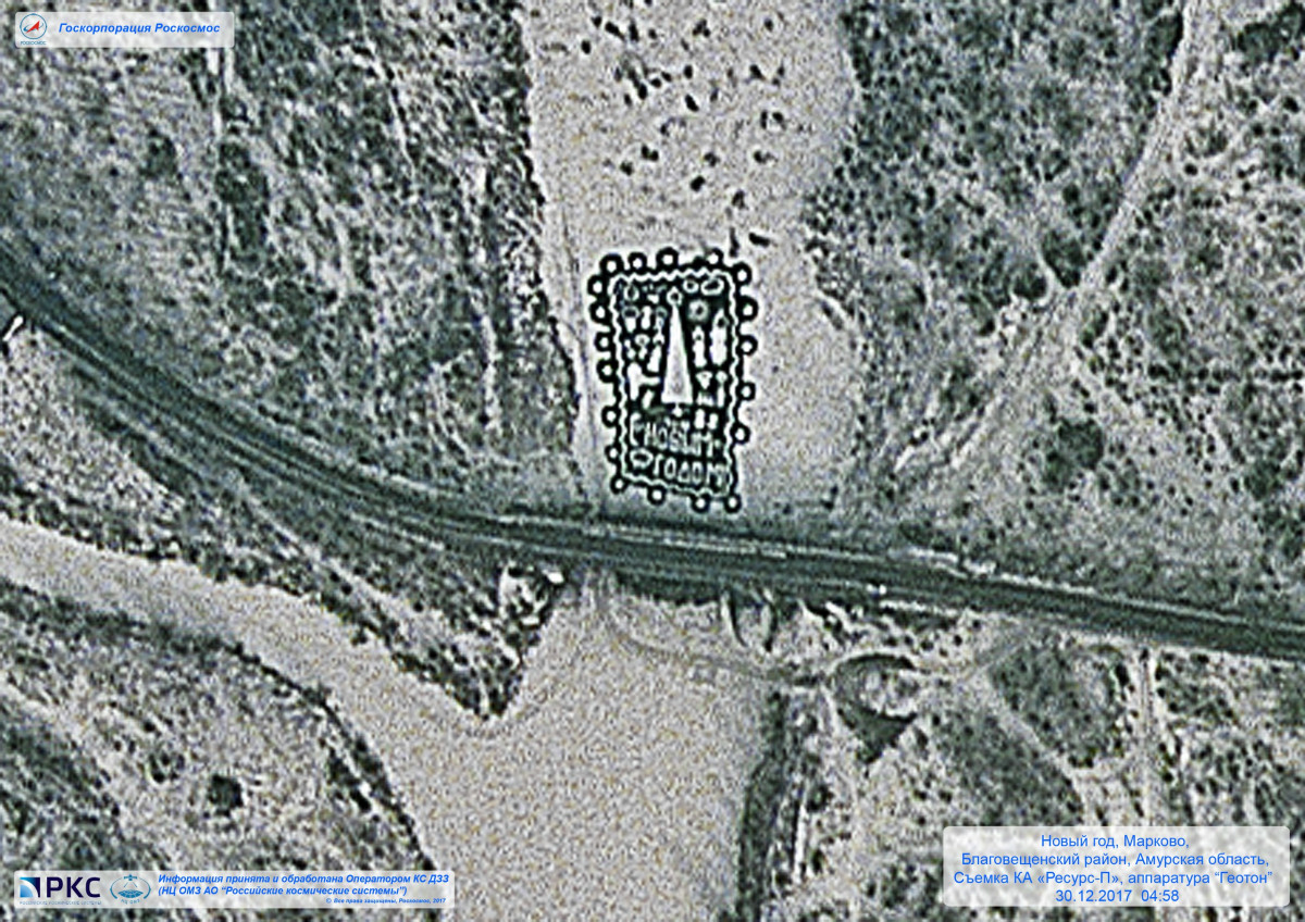 марково амурская область открытка на льду покупайте продавайте авто