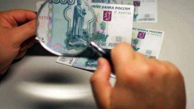 Мужчина расплатился фальшивкой на центральном рынке