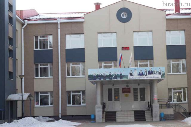 Новый директор гимназии № 1 не будет проводить «революцию»