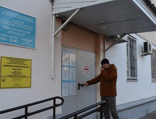 Централизованная онкологическая служба появится в ЕАО