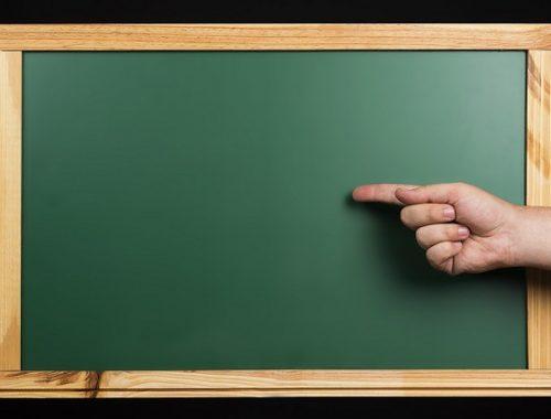 Школы в ЕАО позабыли о борьбе с коррупцией