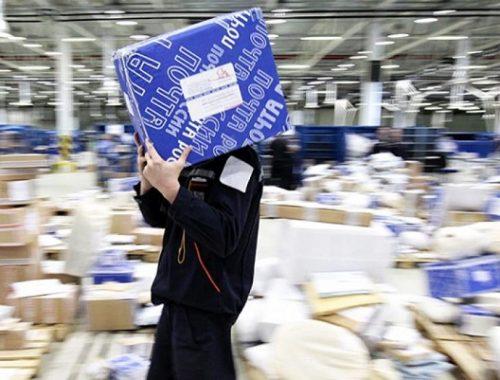 Более 7 тысяч посылок с наркотиками и оружием выявили в «Почте России»