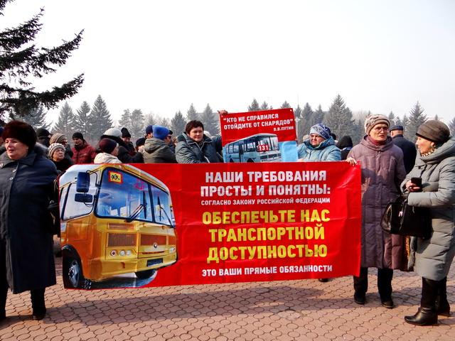 Только после акции протеста власти ЕАО выделили для сельчан автобус