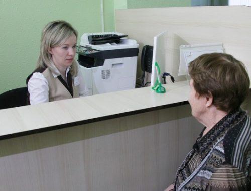 Ресурсный центр для инвалидов открылся в Биробиджане