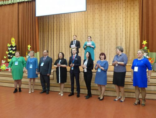 Девять педагогов борются за звание «Учитель года» в ЕАО
