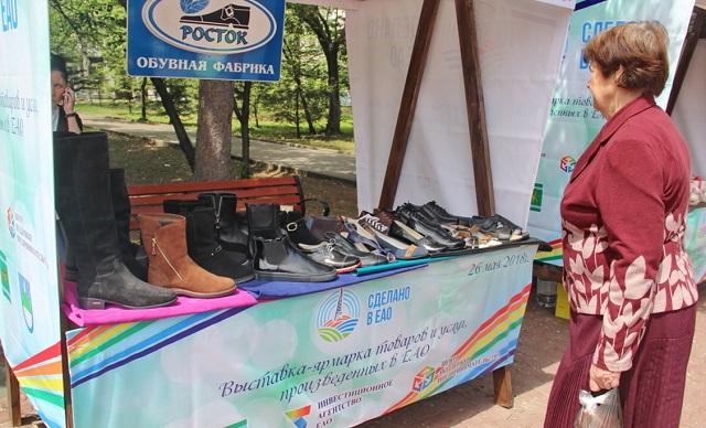 Традиционная выставка-ярмарка местных производителей пройдет в Биробиджане