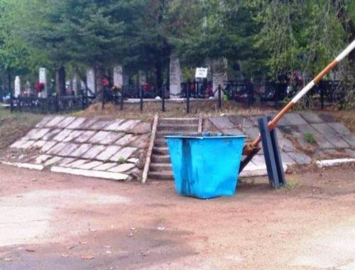 Территорию кладбища в Биробиджане полностью очистили от мусора