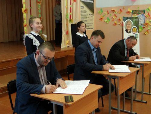 ЕАО готова присоединиться к Всероссийскому проекту «Самбо — в школу»