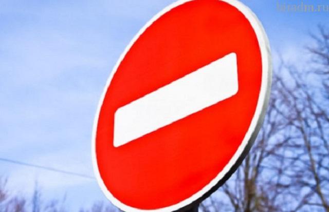 Вниманию автомобилистов: завтра в Биробиджане перекроют дорогу
