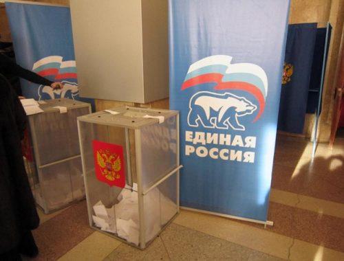 Праймериз «Единой России» оказался непопулярным в Биробиджане