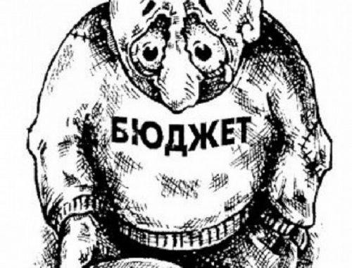 Мэрия Биробиджана берет кредит в 50 млн рублей