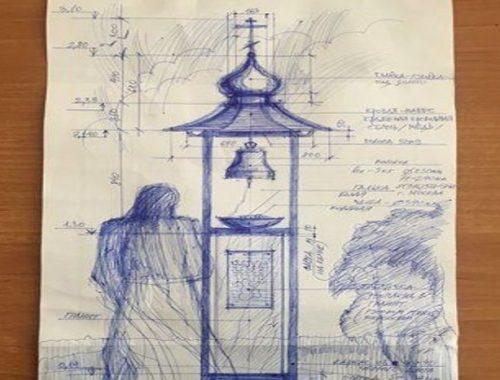 Памятник православным корейцам появится в ЕАО