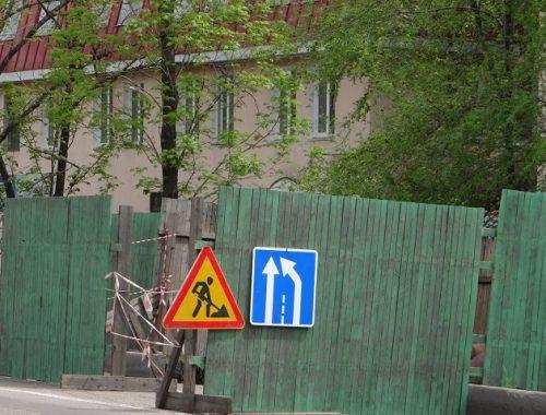 Участок дороги по ул. Пушкина откроют 9 июля