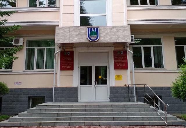 Сотрудника мэрии Биробиджана оштрафовали на 50 тысяч рублей
