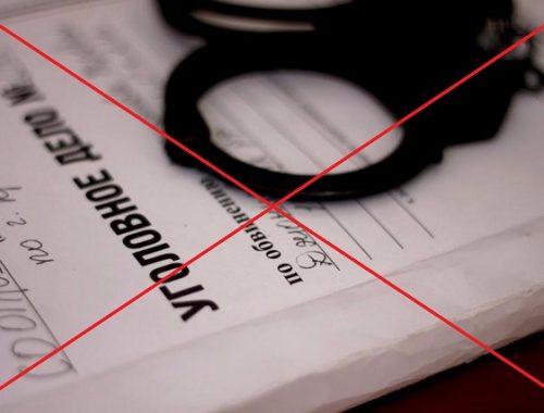 Уголовное дело в отношении журналиста Ивана Голунова закрыто