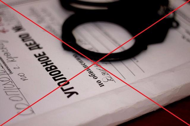 Биробиджанская полиция отказалась возбуждать уголовное дело о мошенничестве в особо крупном размере