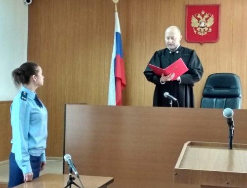 Суд вынес приговор экс-председателю КУГИ ЕАО Виктору Солнцеву