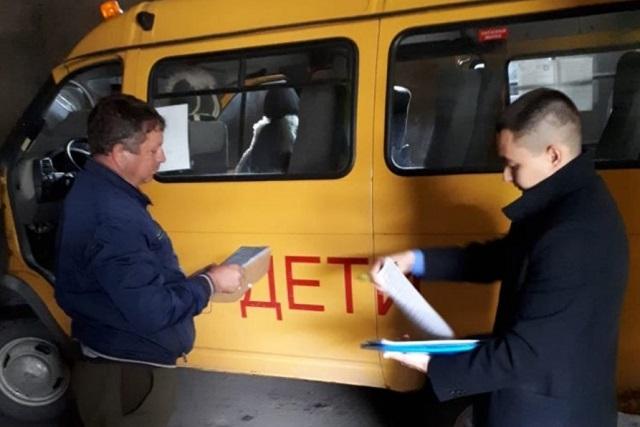 Нарушения при перевозке школьников выявили в ЕАО