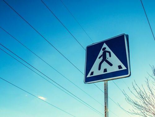 Лишь 12 из 59 пешеходных переходов вблизи школ оборудованы без замечаний в ЕАО