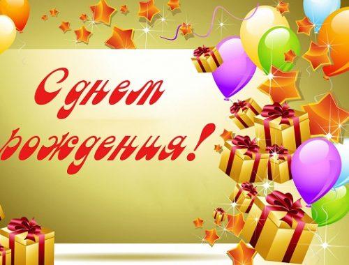 Совет ветеранов органов прокуратуры поздравляет Александра Золотухина и Анатолия Кухаря с днем рождения!
