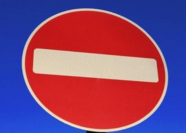 Движение по девяти автодорогам закрыто в ЕАО