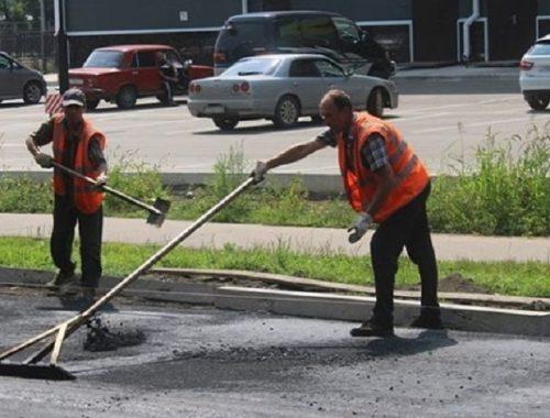 Как обстоят дела с ремонтом дорог в Биробиджане