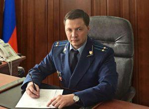 Прокурором города Биробиджана назначен Антон Николенко