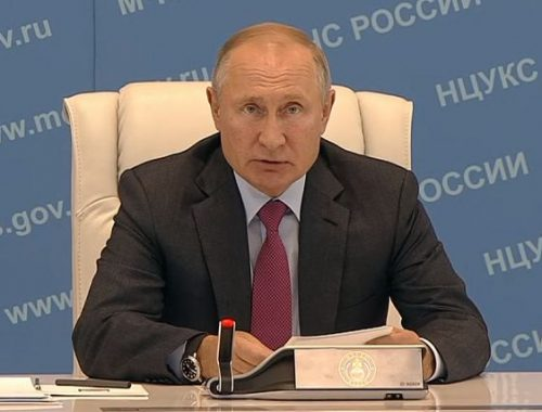«Вы чего тянете время-то?»: Владимир Путин отчитал губернаторов затопленных регионов ДФО