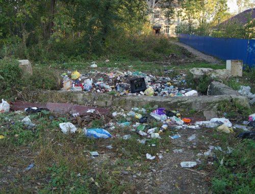Последнее место заняла ЕАО в рейтинге по объему отходов