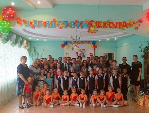 Спасатели ЕАО поздравили подшефных ребят с началом учебного года