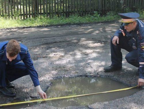За плохие дороги привлечен к ответственности глава района в ЕАО