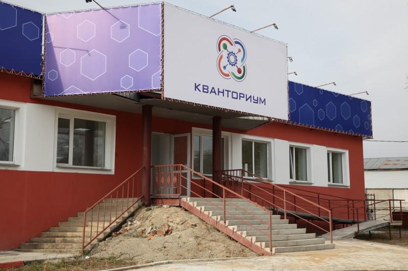 Детский технопарк за 72 млн рублей появится в Биробиджане