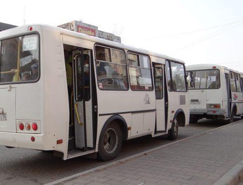 Карточные фокусы мэрии Биробиджана с расписанием автобусов