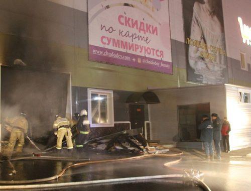 В крупном ТЦ Биробиджана вспыхнул пожар