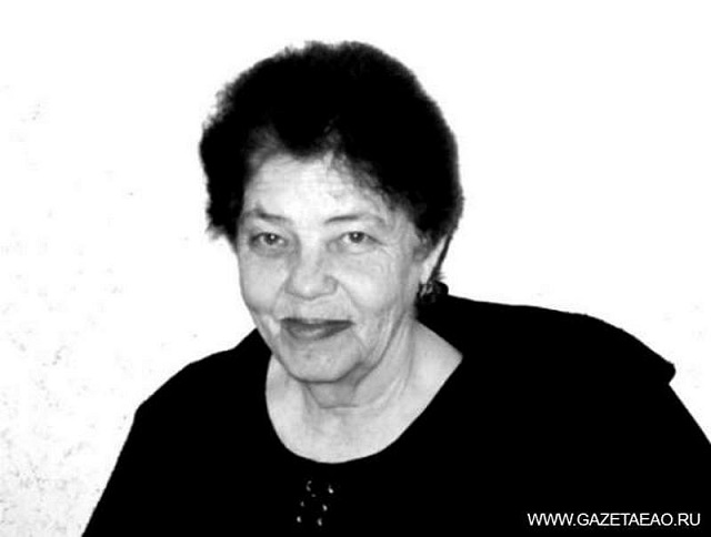 Ушла из жизни старейшая сотрудница газеты «Биробиджанер штерн» Рива Шмаин