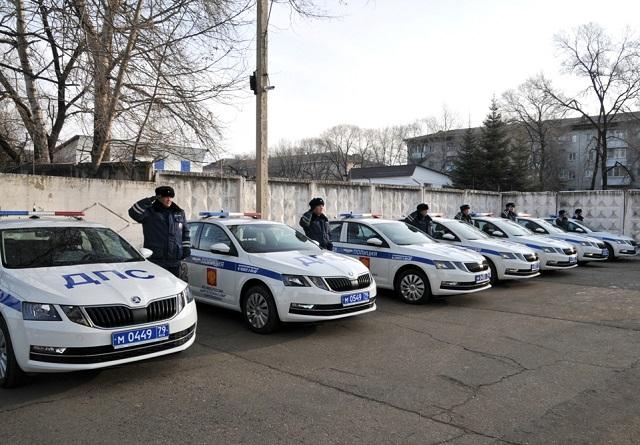 Ключи от новых Skoda Octavia вручили сотрудникам ГИБДД в ЕАО