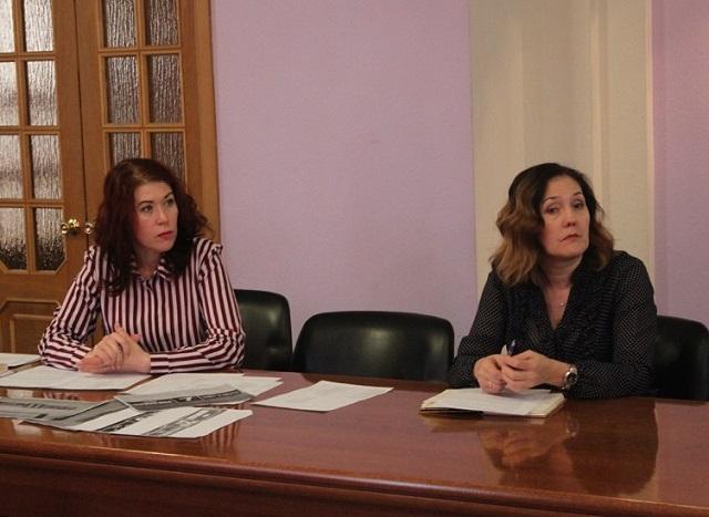 Первое заседание терминологической комиссии состоялось в ЕАО
