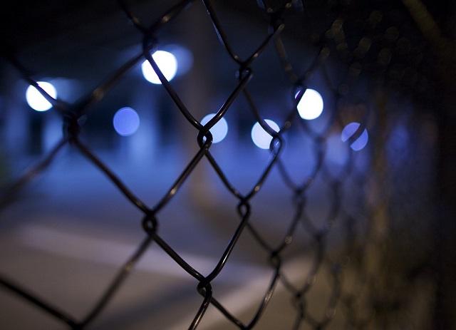 Задержан осужденный, сбежавший из колонии-поселения в ЕАО