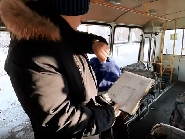 В очередной рейд по автобусам отправились сотрудники мэрии Биробиджана