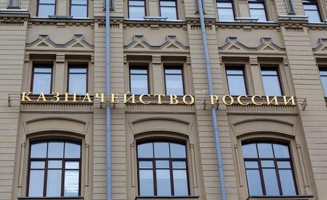 Комиссия Казначейства России приедет в ЕАО