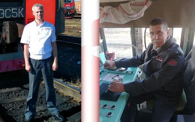 Работников РЖД, спасших пенсионерку из битумного болота, наградили в Москве