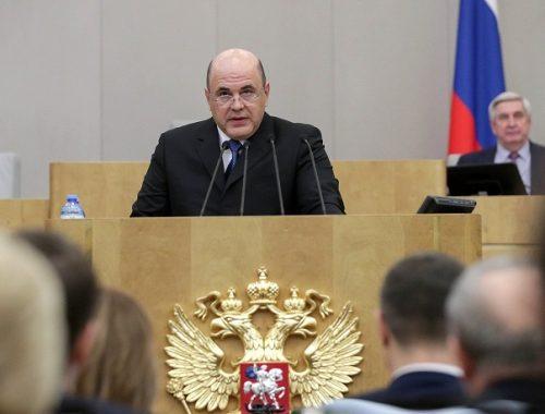 Михаил Мишустин назначен Председателем Правительства РФ