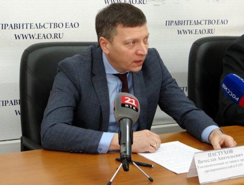 Вячеслав Пастухов: ЕАО рискует не выполнить поручение президента по развитию бизнеса